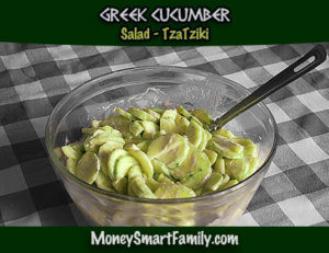 Tzatziki - Greek cucumber salad in a glass bowl
