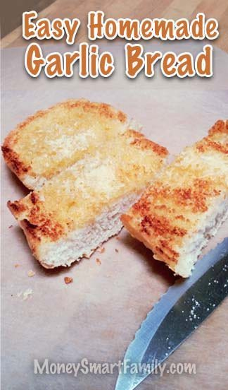 A Fabulous Homemade Garlic Bread Recipe! #GarlicBread #HomemadeGarlicBread #EasyGarlicBread #CheesyGarlicBread