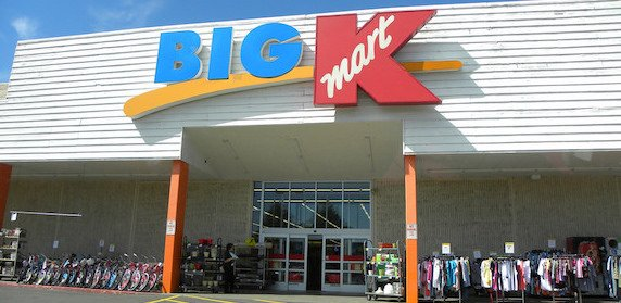 Kmart store front with a logo on it.