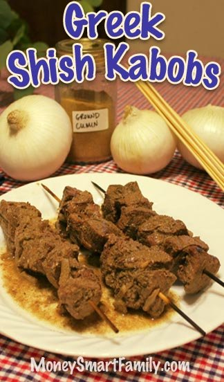 Delicious Greek Shish Kabob Recipe with a Very Unique Seasoning. #ShishKabob #GrilledShishKabob #GreekShishKabob